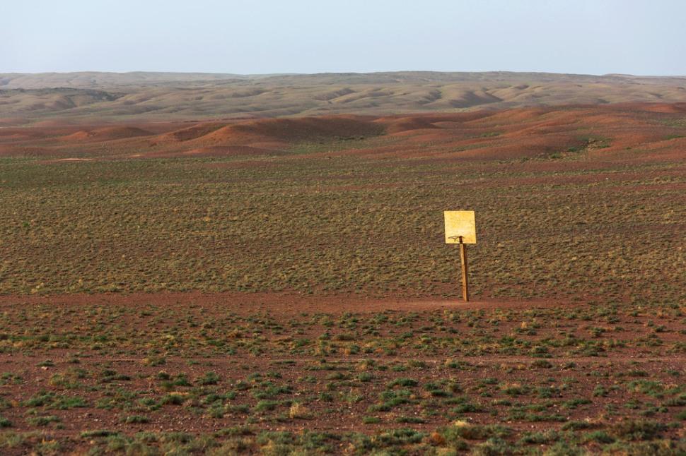 Hoop Dreams Mongolia