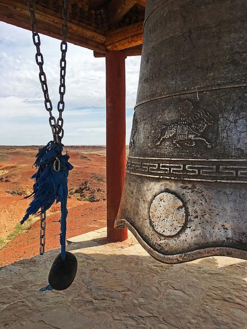 Shambhala Bell Tower