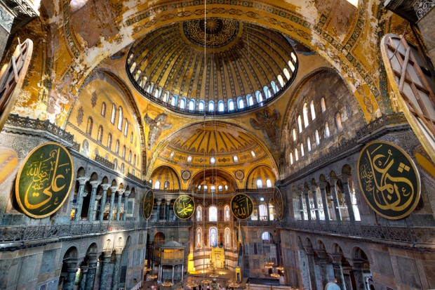 Hagia Sophia from the Second Floor